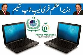 Pm Laptop Distribution updates