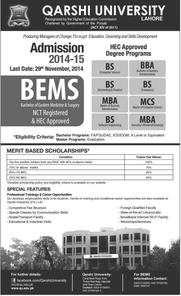 Qarshi University Lahore Admission 2018 Merit Base Scholarships