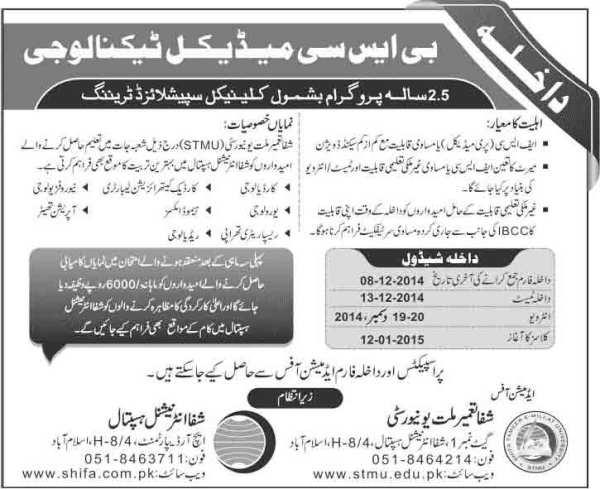 Shifa-BSC-Medical-admissions-2014