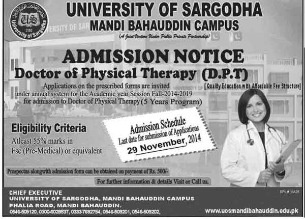 UOS-Admission-Schedule-2014