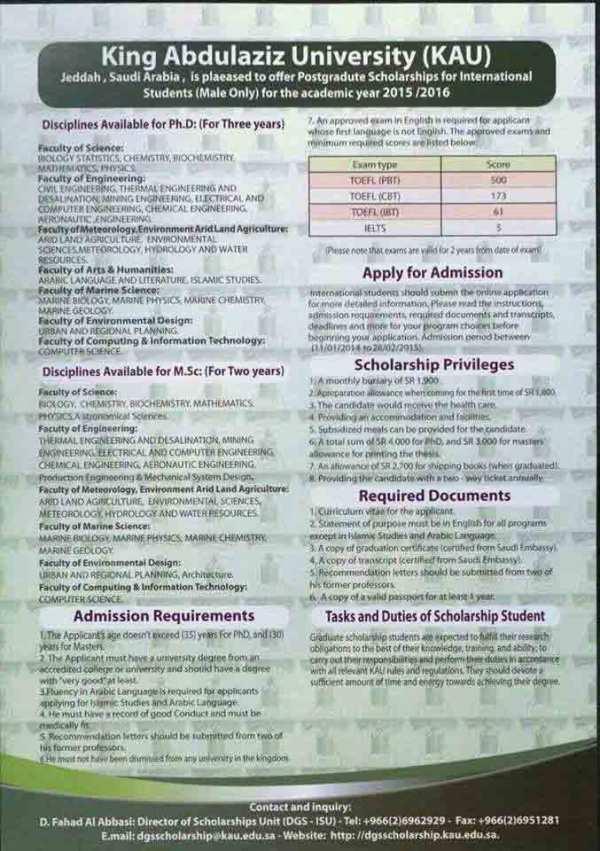 king-abdulaziz-scholarships-2014