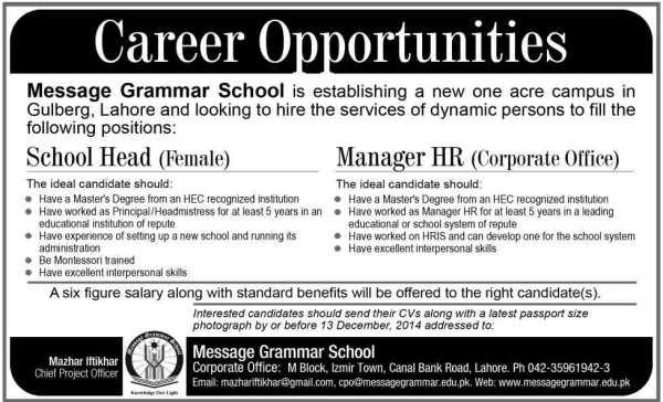 message-grammar-school-jobs-2014