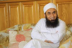 Molana Tariq Jameel bayan for Lawyers Male & Female