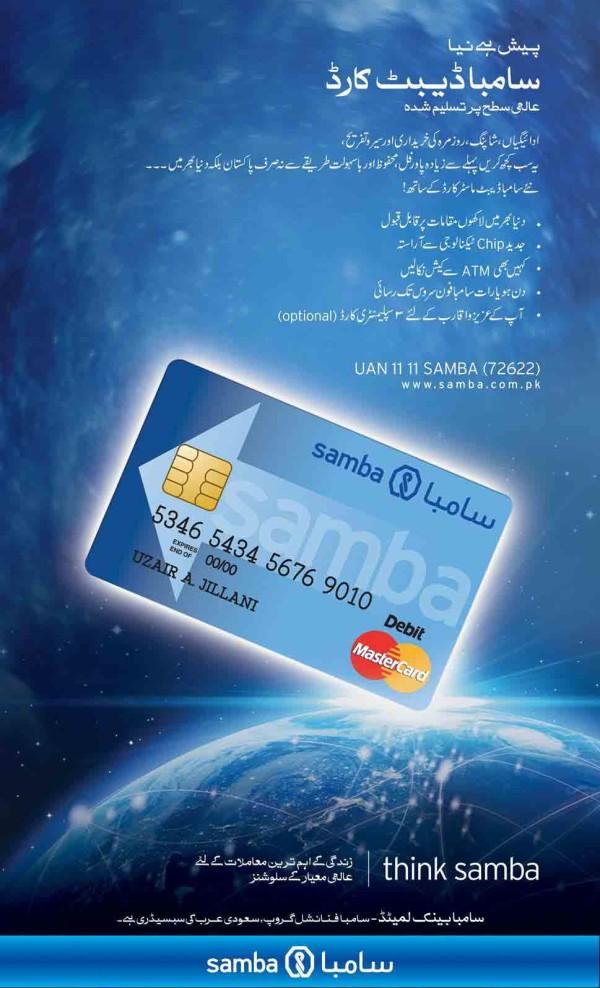 Samba-Bank-Master-Card