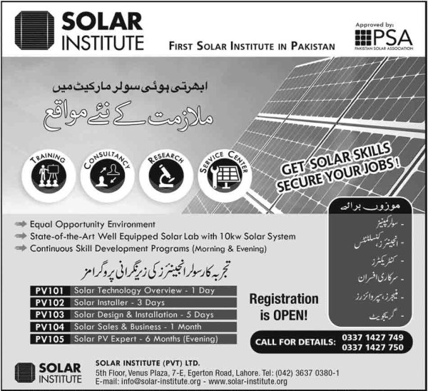 Solar-Institute-of-Pakistan