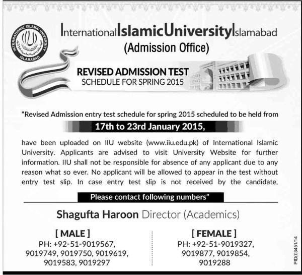 IIU-Islamabad-test-schedule