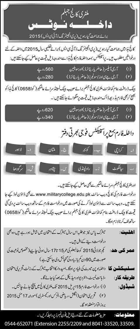 Military-College-Jhelum-admission