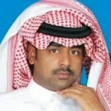 Saudi Kafeel