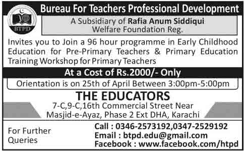 Child-education-course