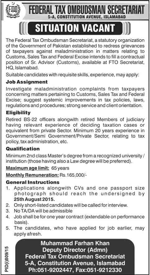Federal Tax Ombudsman Secretariat Jobs 2015