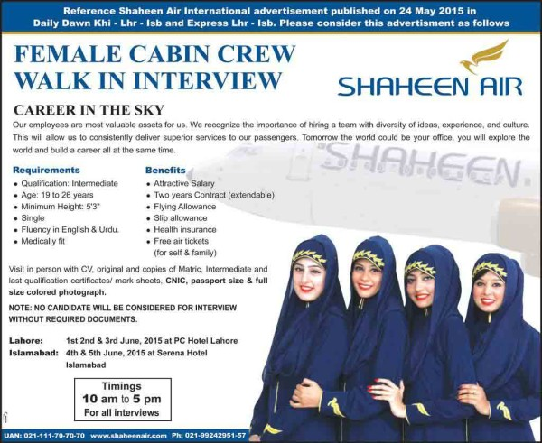 Female-jobs-in-shaheen-airline