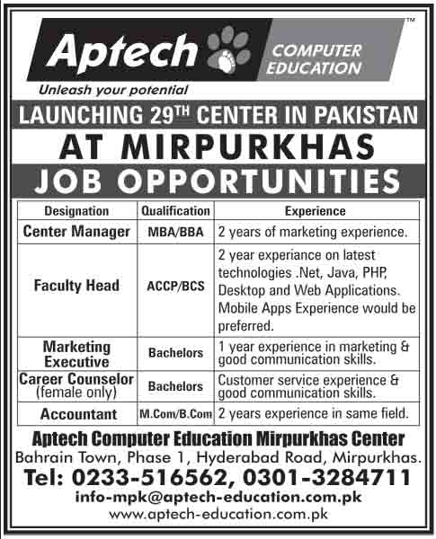 aptech-education-jobs