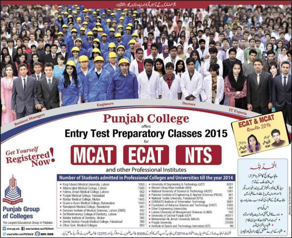 Punjab College MCAT, ECAT, NTS Entry Test Preparation