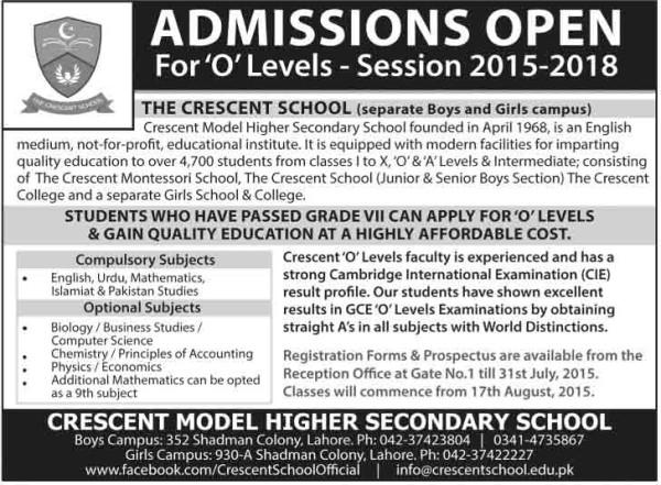 o-level-admission
