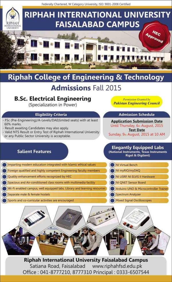 riphah-faisalabad-admission