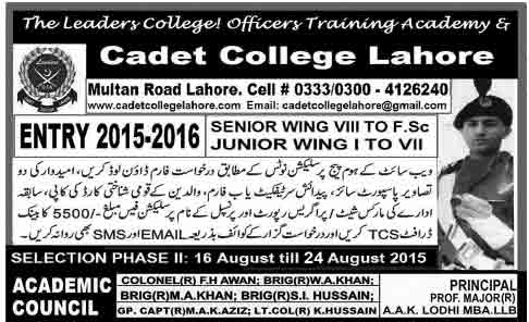 Cadet college Lahore Admission 2018 Form Date Fee Structure