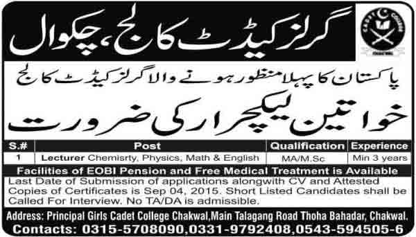 cadet-college-chakwal-jobs