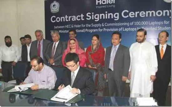haier-contracting-ceremony