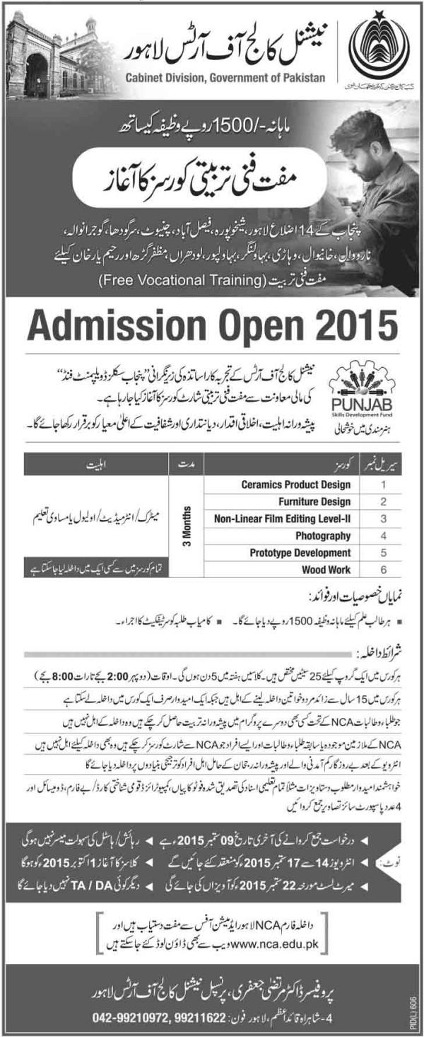 NCA Lahore Scholarship Free Vocational Training 2018
