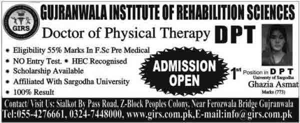 dpt-admission-in-gujranwala