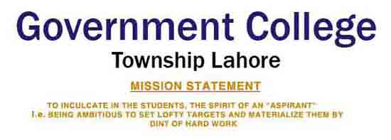 gc-township-Lahore-Admission