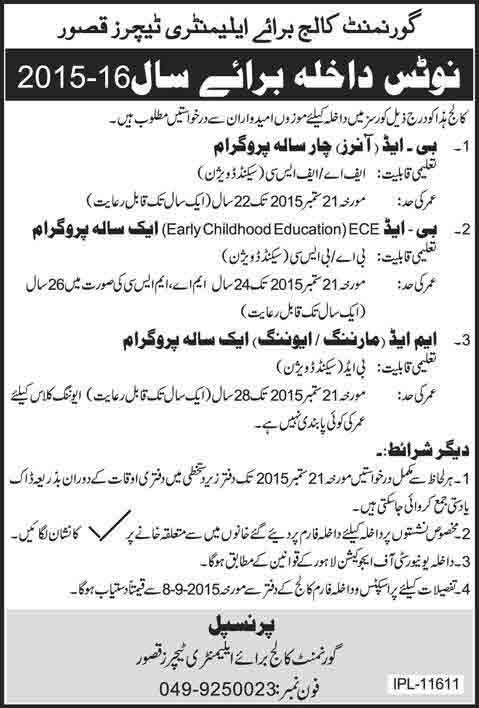 govt-college-qasur-admission