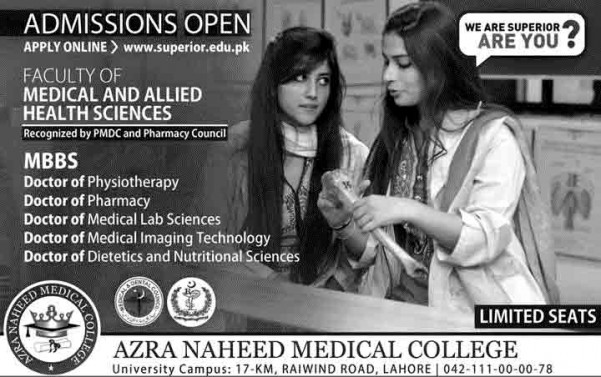 Azhra-Naheed-Medical-College-Admission