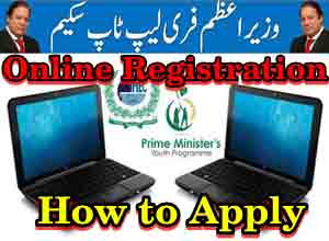 PM Laptop Scheme 2017 Registration