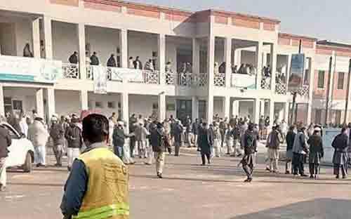 bacha-khan-university