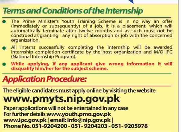 PM Youth Training Internship 2018 Scheme NIP Apply Online Engineers Phase