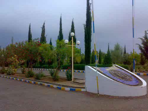 Balochistan-Residential-College