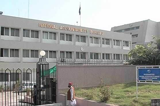 NAB Jobs in Islamabad
