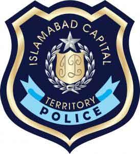 territory-police-Islamabad