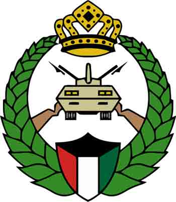 Kuwaiti_National_Guard