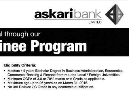 askari-bank-manger-trainee-Program