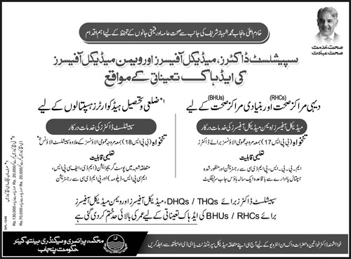 punjab-govt-doctors-jobs