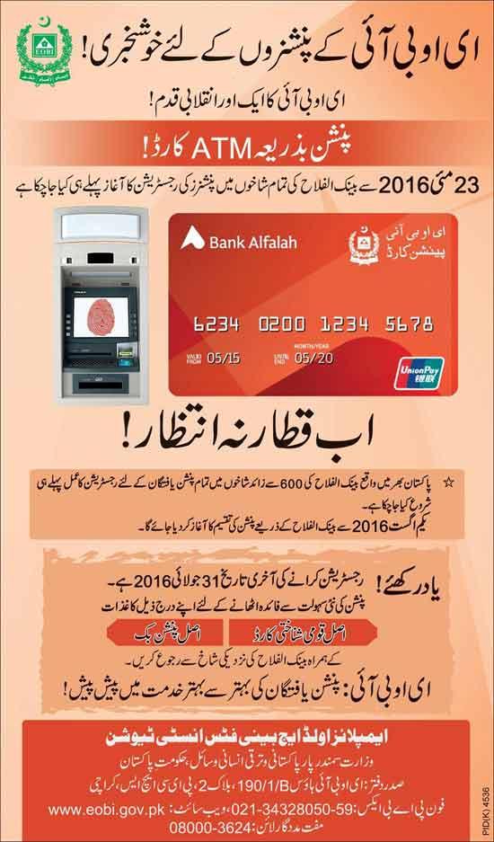 EOBI Bank Alfalah Pensioners ATM Card Online Registration