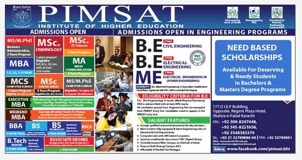 PIMSAT University Karachi Admission 2017 Form Online Registration Entry Test