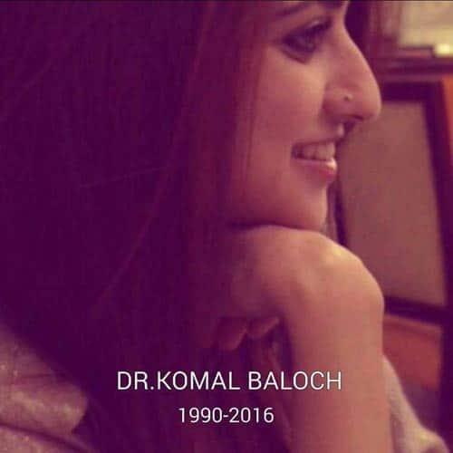 komal-baloch-passed-away