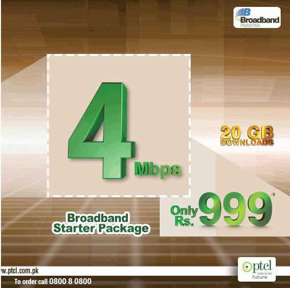 ptcl-broadband-starter-pack