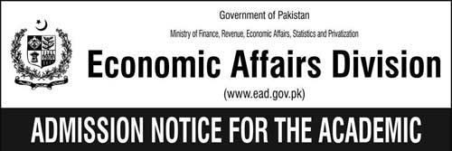 Economic Affairs Division Admission 2018 Form Eligibility Criteria