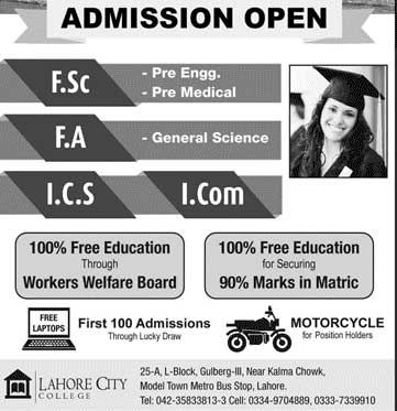 Lahore-City-College-Admissions