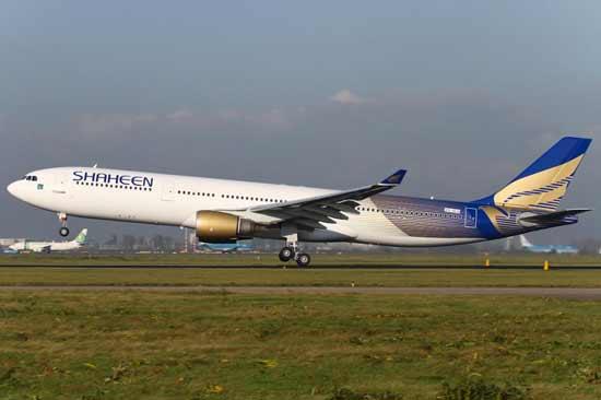 shaheen-Air-International