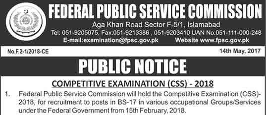 FPSC-CSS-Exam-Date-Schedule