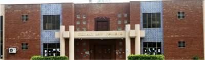 bzu-law-college-admission