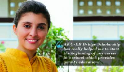 Aga Khan University Scholarship