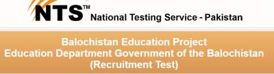 balochistan teaching jobs
