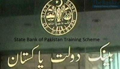 State-Bank training scheme 2019