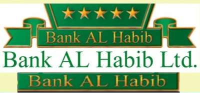 bank al habib trainee job