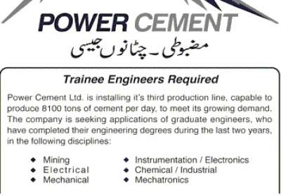 Power Cement Ltd Karachi Jobs 2018 for Trainee Engineers